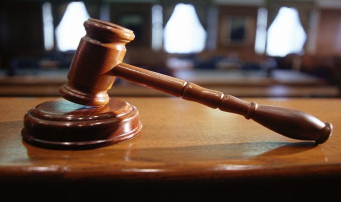court room_1515446706788.jpg.jpg