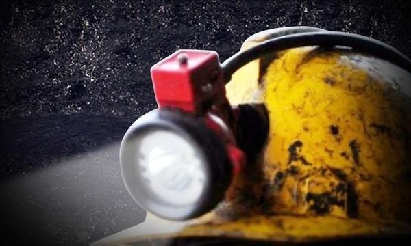 coal mine_1539873994030.jpg.jpg