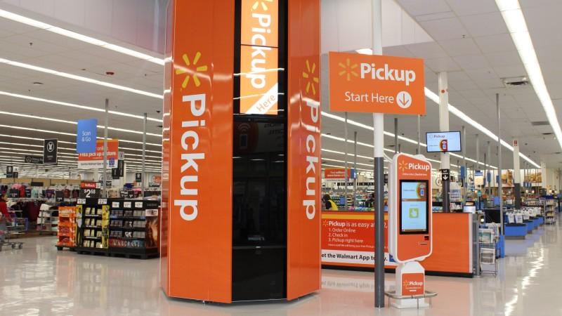 pickup tower_1554914387116.jpg.jpg