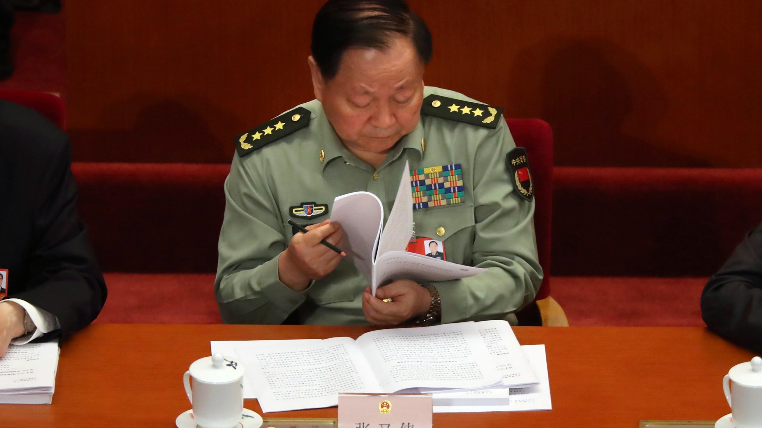 Xu Qiliang